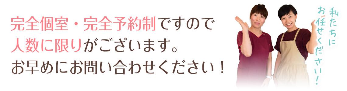 オファー文字